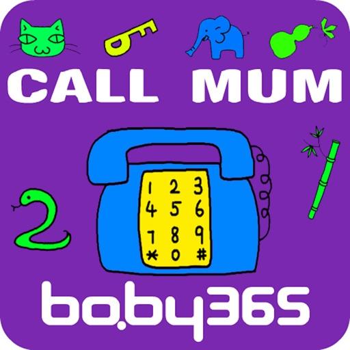 Call Mum-baby365