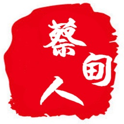蔡甸人论坛