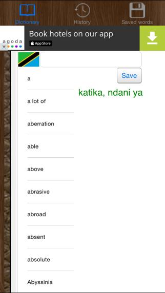 English Swahili Dictionaryのおすすめ画像1