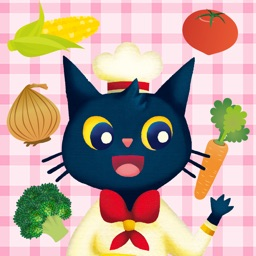 黒猫シェフのキッチンごっこ遊び