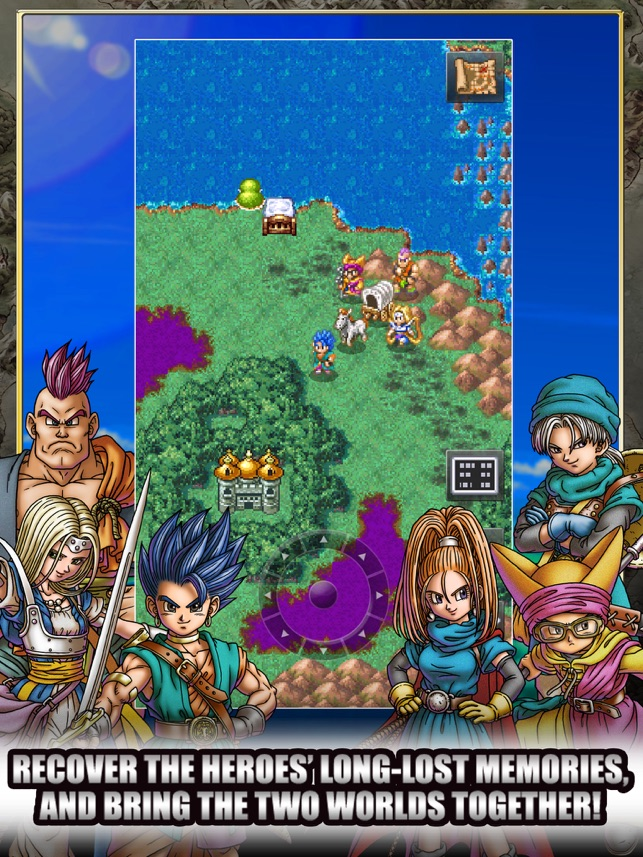 DRAGON QUEST VI Screenshot