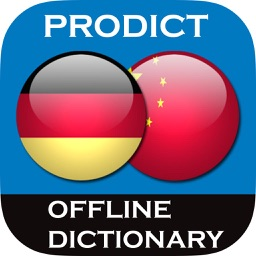 Chinese <> German Dictionary + Vocabulary trainer