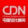 中国设计师网