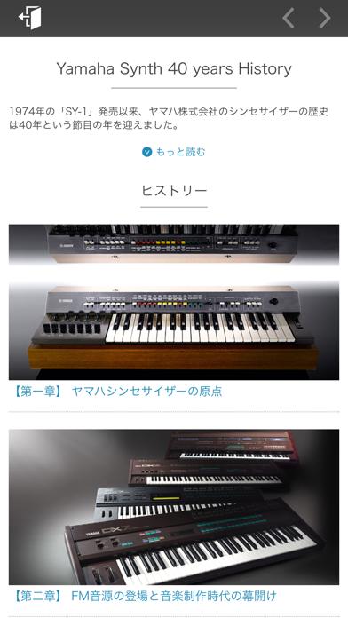 Yamaha Synth Bookのおすすめ画像5