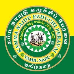 Kamma Naidu