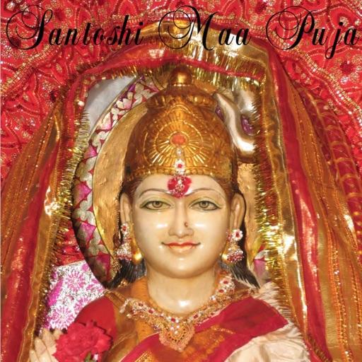 Santoshi Maa Puja