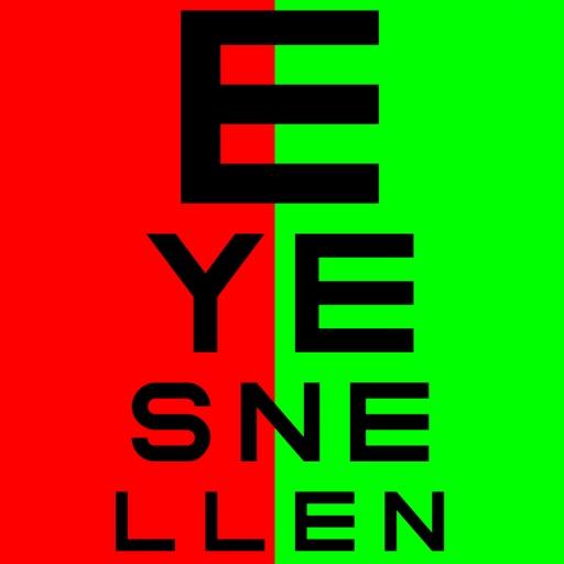 eyeSnellen iOS App