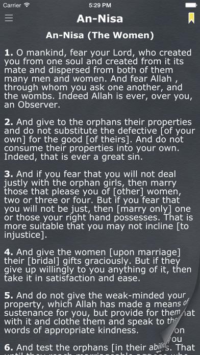 Quran Sahih International English Translation screenshot four
