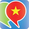 ベトナム語会話表現集 - ベトナムへの旅行...