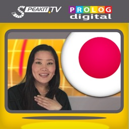JAPANESE - Speakit.tv (Video Course) (5X008ol)