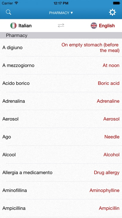 English-Italian Medical Dictionary for Travelers screenshot-1