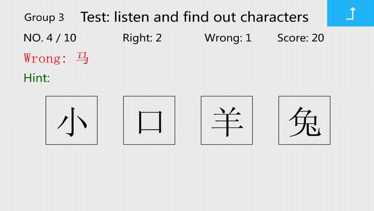 Easiest Chinese Characters screenshot-3