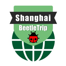 Shanghai travel guide and offline city map, Beetletrip Augmented Reality Shanghai Metro Train and Walks