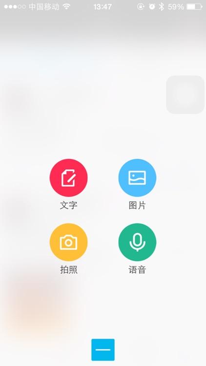 掌上摄界 screenshot-4