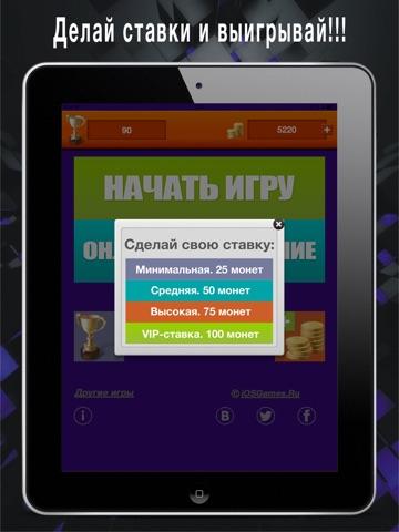 Скачать игру ЕГЭ. Тест по русскому языку