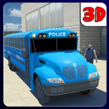 P警方卡车转运3D