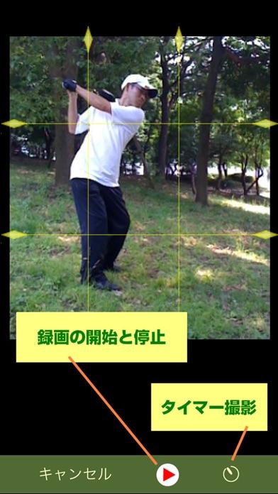 Groove Golf Swing screenshot1