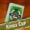 夜店游戏:国王的酒杯