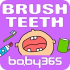 麦粒认知绘本-刷牙了-baby365 icon