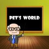 First Lessons - Pet's World