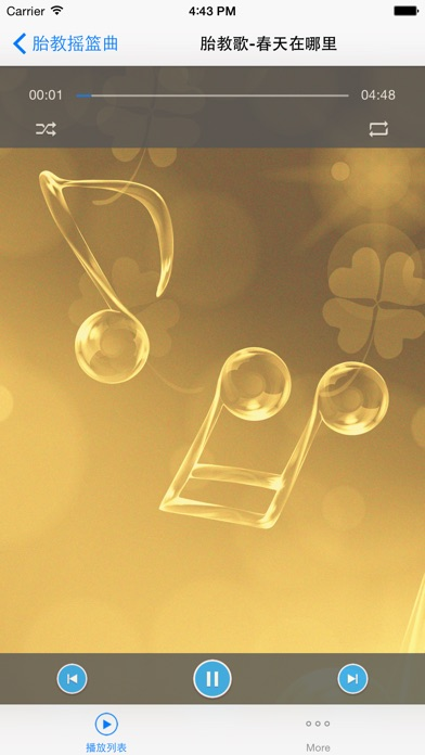 download 胎教音乐免费版HD apps 0