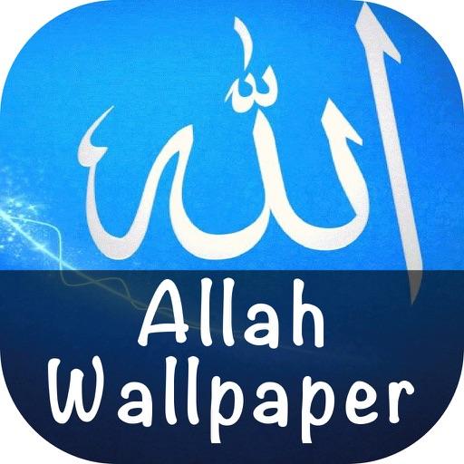 Allah Wallpaper By Didy Septiyono