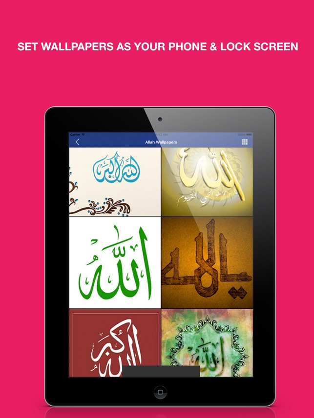 Islamic Muslim Wallpapers Backgrounds And Pictures Of Allahu