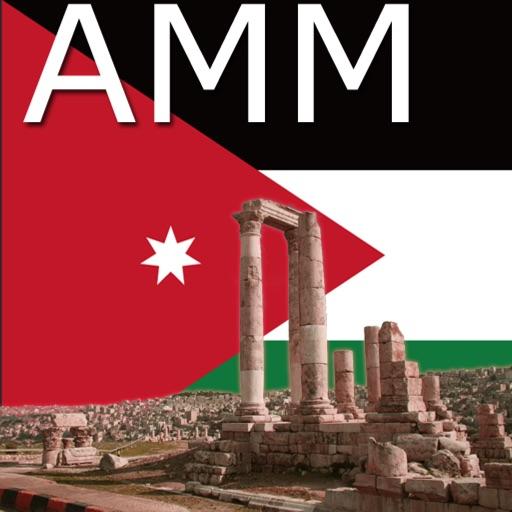 Амман Карта