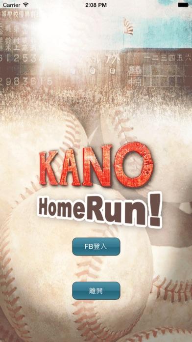 KANO HomeRun!屏幕截圖1