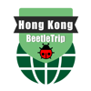 Hong Kong travel guide and offline city map - Beetletrip Augmented Reality Metro Tube Underground Train and Walks