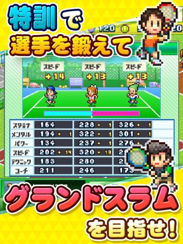 テニスクラブ物語のおすすめ画像3