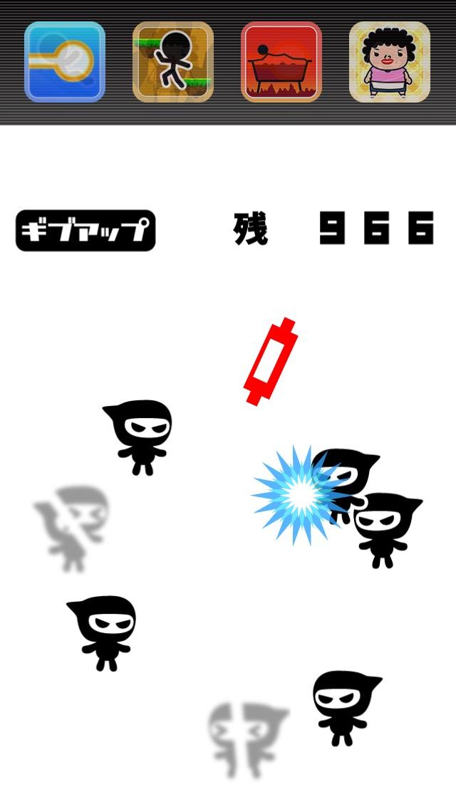 分身忍者千人斬りのスクリーンショット4