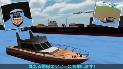 クルーズ船シミュレーター3Dセイリングのおすすめ画像4