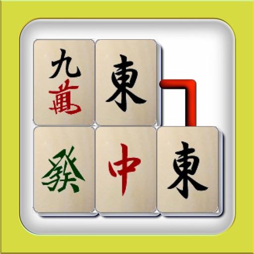 Sichuan PVN