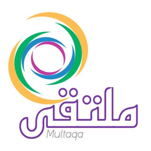 Multaqa - ملتقى