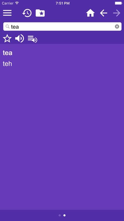 English-Indonesian Dictionary