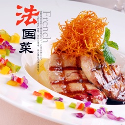浪漫法国菜大全 - 法国西餐红酒料理等美食菜谱大全