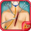 アマチュア オープン心臓手術 - クレイジー医師診療所
