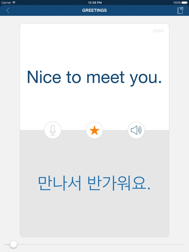 Learn Korean Phrases & Words on the App Store