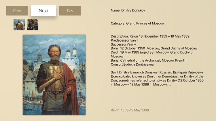 Russian Rulers Details