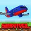 Aircraft Survival . マインクラフト 飛行機 レーシング (トップ 飛行 げーむ) - iPhoneアプリ