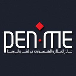 Pen Middle East