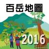 北大武山2016