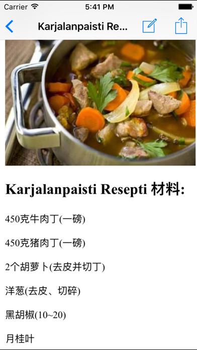 Finnish Food Recipes screenshot three