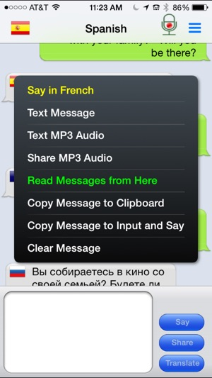 mText2Speech - Text to Speech Screenshot