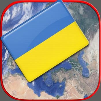 Ukraynaca <> Türkçe Sözlük