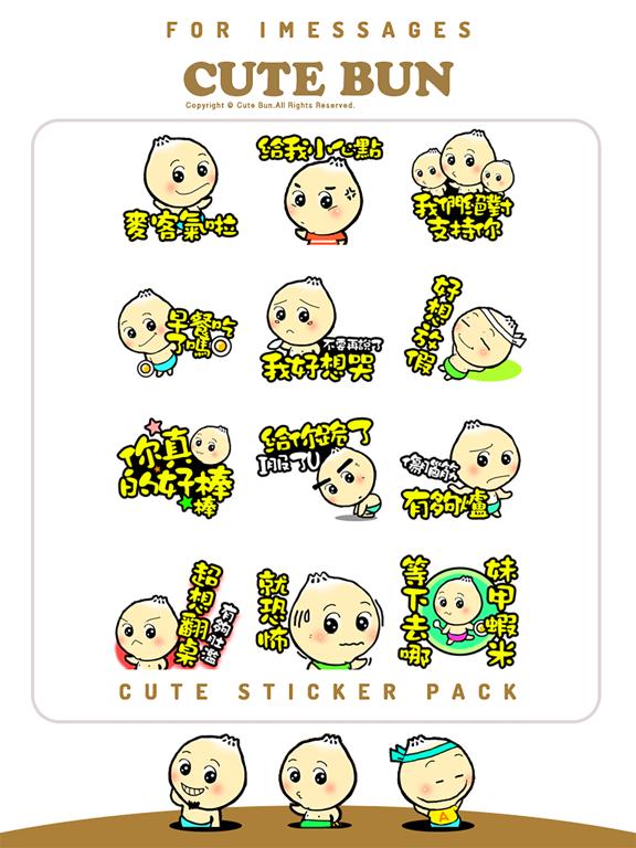 Screenshot #6 pour Cute Bun Emoji 小湯包愛你呦