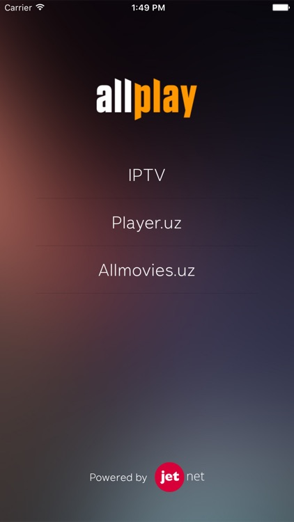 Allplay screenshot-0