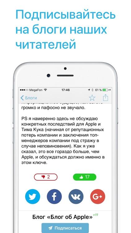 iGuides.ru – Новости screenshot-4