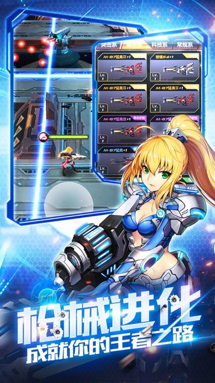 枪战射击·枪魂前线3D:最新热门手游游戏 screenshot-3